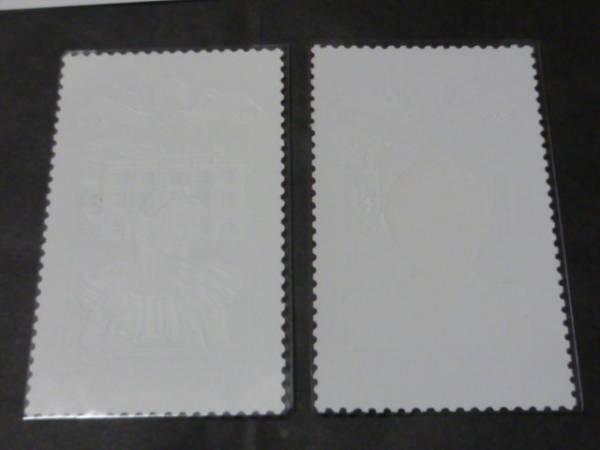 金・銀箔 切手№50 1998年 グレナダグレナディーン ダイアナ妃 2種完 未使用.NH_画像3