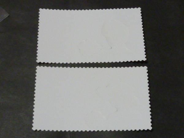 金・銀箔 切手№51 1997年 グレナダ ダイアナ妃 2種完 未使用 NH VF_画像3