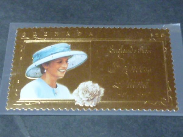 金・銀箔 切手№51 1997年 グレナダ ダイアナ妃 2種完 未使用 NH VF_画像2