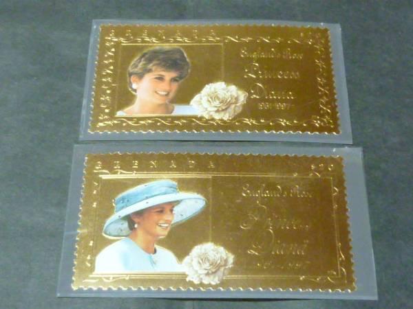 金・銀箔 切手№51 1997年 グレナダ ダイアナ妃 2種完 未使用 NH VF_画像1