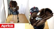 ◆Q◆美品 Aprica Fladea くるりと片手回転シートベッド◆新生児~平らなベット!