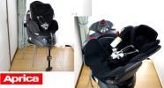 ◆Q◆美品 Aprica Fladea 平らなベット◆くるりと片手回転シートベッド◆新生児~◆フルリクライニング!