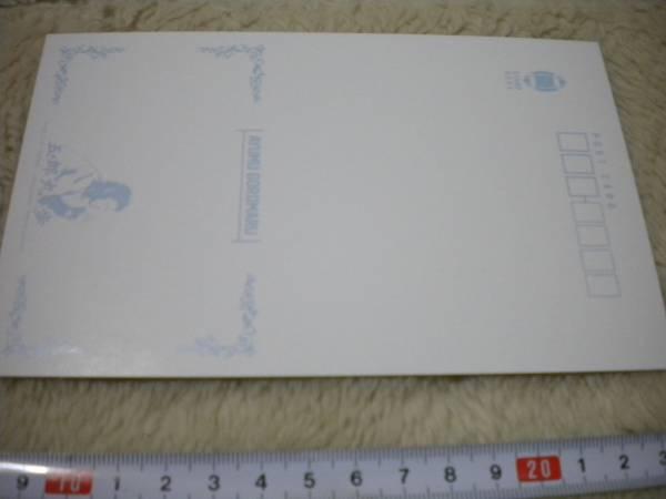 五郎丸 歩  トップリーグ通算1,000得点達成記念  五郎丸ポーズ ポストカード_画像2