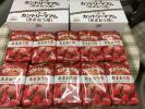 大人買い 大量買い 不二家 カントリーマアムあまおう苺 20袋 1ケース 6480円相当をまとめて1円スタート売り切ります!