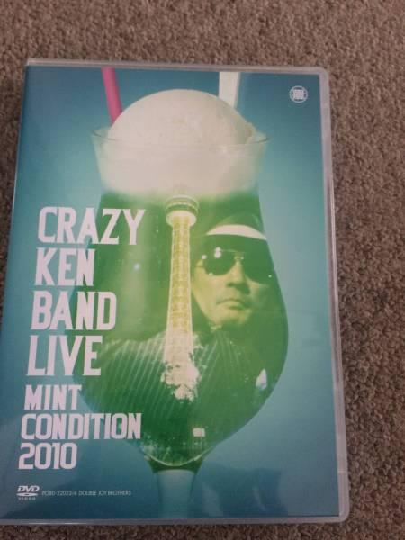 クレイジーケンバンド MINT CONDITION DVD USED ライブグッズの画像