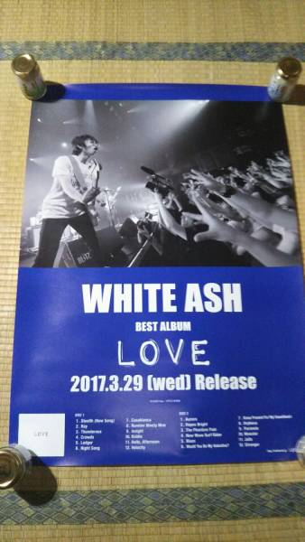 WHITE ASH LOVE ポスター