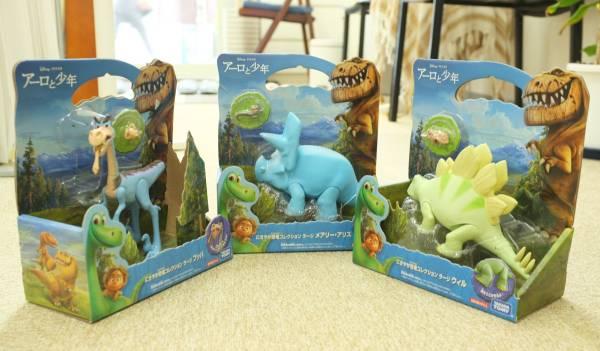 新品 ディズニー アーロと少年 にぎやか恐竜コレクション (ラージ) メアリー・アリス、ウイル、ブッバ 3体セット ディズニーグッズの画像