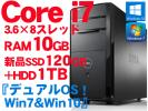 Windows10/Windows7 DELL Vostro 430a 新品SSD120GB+HDD1TB 高性能Corei7-3.60GHzx8スレッド+メモリ10GB ブルーレイBD-RE グラボ 無線LAN