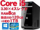 Windows10 HP P6-2140jp■新品SSD120GB+HDD1TB 第2世代Corei5最大3.30GHzx4スレッド 高速メモリ8GB グラボ DVI+HDMI DVDマルチ 新品無線LAN
