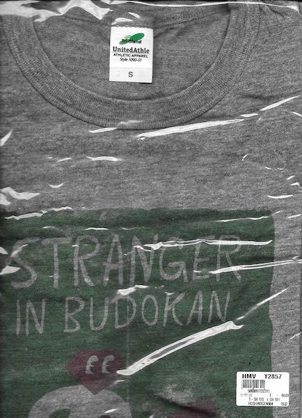 新品未開封 星野源 Tシャツ「STRANGER IN BUDOKAN-TEE」グレー/Sサイズ