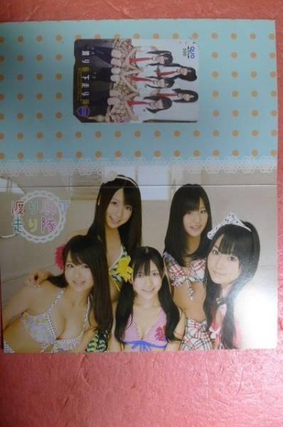 渡り廊下走り隊 AKB48 台紙付きQUOカード