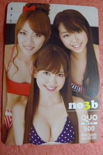 高橋みなみ・小嶋陽菜・峯岸みなみ ノースリーブス From AKB48 QOUカード