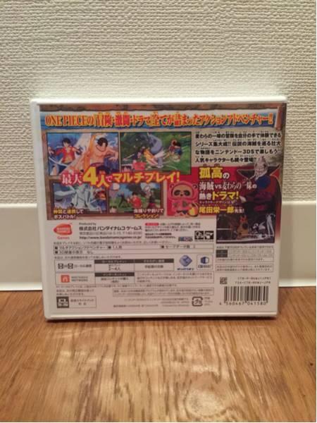 【新品、未開封品】3DS ワンピース アンリミテッドワールド R