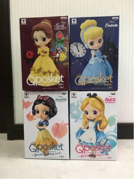 【新品、未開封】 Q posket Disney Characters -Special Coloring vol.1- フィギュア アリス 白雪姫 ベル シンデレラ ディズニーグッズの画像