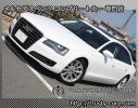 # rare left steering wheel # powerful long body #2013y latter term model # Audi A8L4.0TFSI quattro # design selection # rear monitor # gorgeous interior #