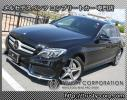 # the lowest price #① owner 1 ten thousand km#2016 year W205-C200 avantgarde #AMG line # radar safety # air suspension # digital broadcasting HDD navi # power seat #