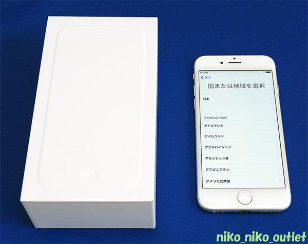 超美品!! Softbank Apple iPhone6 64GB A1586 MG4H2J/A シルバー iOS 10.3.1