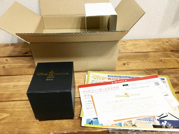 新品 ディズニーJCBカード ゴールドカード サンクスギフト ペーパーウェイト ペーパーウエイト オズワルド ディズニーグッズの画像