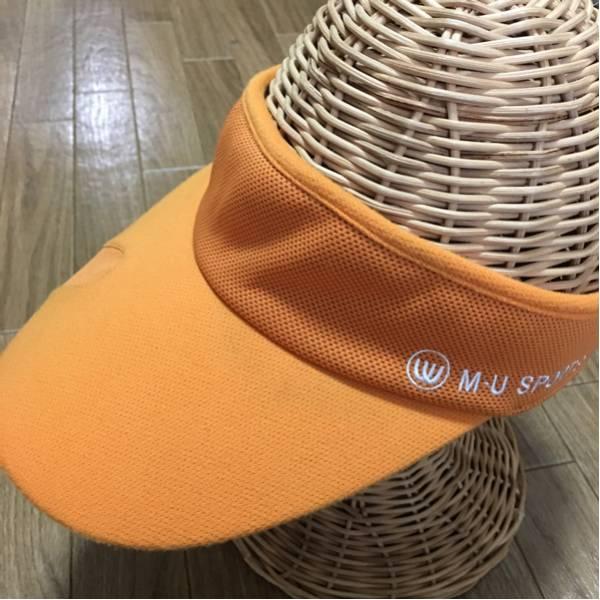 ミエコウエサコ M.U SPORTS オレンジサンバイザー 未使用 即決!