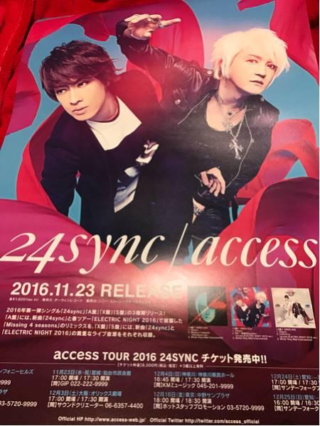 access[24sync]告知ポスター新品!! 浅倉大介 貴水博之