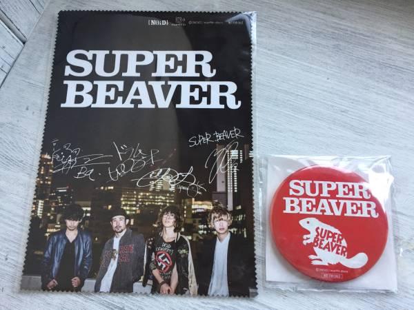 ■SUPER BEAVER スーパービーバー A5サイズマイクロファイバークロス 缶ミラー 非売品 ノベルティ■