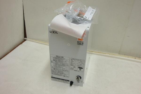 新品小型電気温水器も付属しています!!