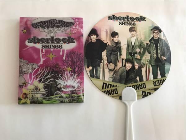 美品 ☆ SHINEE ☆ sherlock CD+DVD 日本初回限定盤 ☆ 購入特典うちわ おまけ