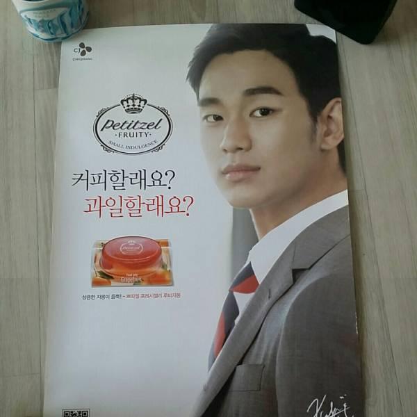 キム・スヒョン 韓国 CJ petitzel 広告用 CM ポスター