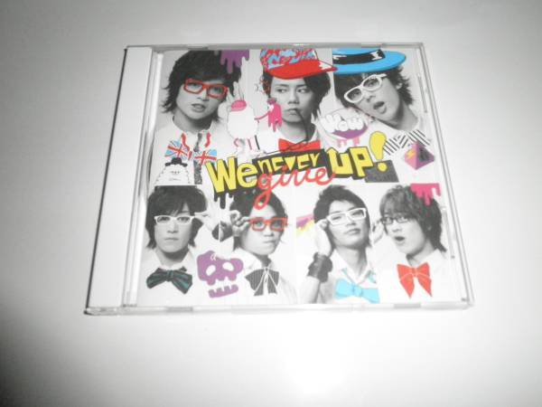 Kis-My-Ft2 CD We never give up!