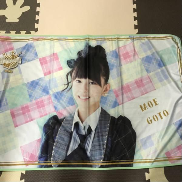 AKB48 後藤萌咲 ブランケット ライブ・総選挙グッズの画像