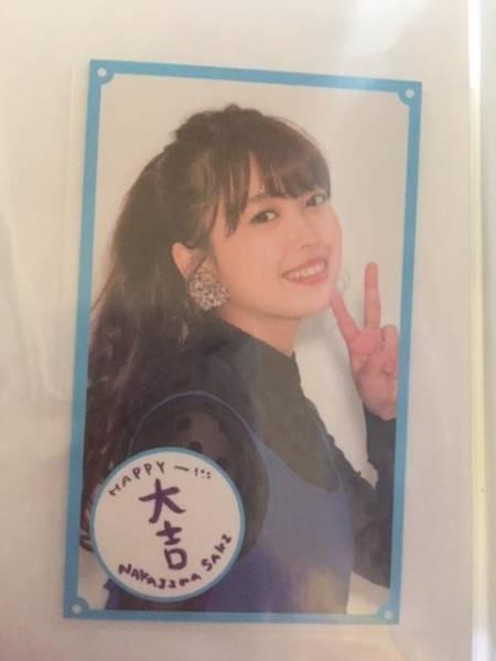 大吉■2017新春おみくじ コレクションカード ℃-ute 中島早貴■ハロショ
