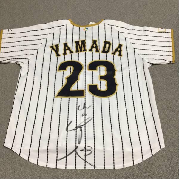 ヤクルトスワローズ!山田哲人選手!JAPAN!直筆サイン入りユニホーム!美品!野球!コレクション!レア! グッズの画像