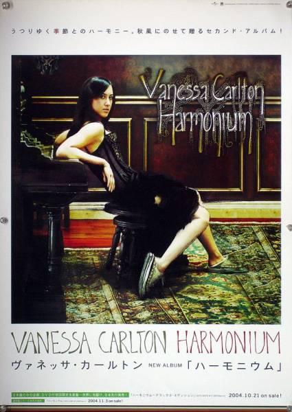 VANESSA CARLTON ヴァネッサ・カールトン B2ポスター (1M12001)