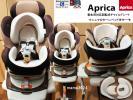アップリカ マシュマロターンベッド Wサーモ 新生児から 360度回転式