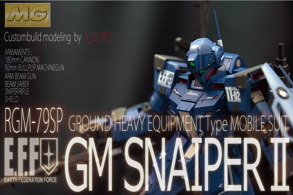 MG 1/100 ジムスナイパーⅡ 徹底改修 GM SNIPERⅡ