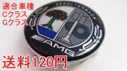 ベンツ AMG センターキャップ エンブレム アルミホイール 適合 Cクラス W202 W203 W204 W205 C32 C36 C43 C55 C63 Gクラス G55 G63 G65