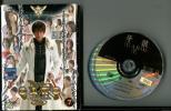t773 R中古DVD「牙狼 GARO」全7巻 ケース無 小西大樹 肘井美佳