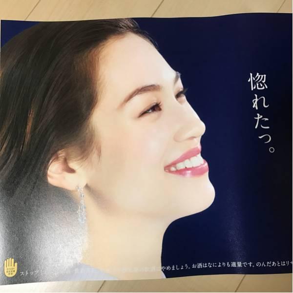 水原希子 モルツポスター グッズの画像