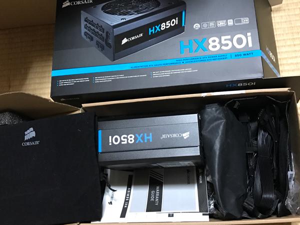 ◆Corsair 850W 高品質 PC電源 HX850i 80 PLUS PLATINUM コルセア 自作PC
