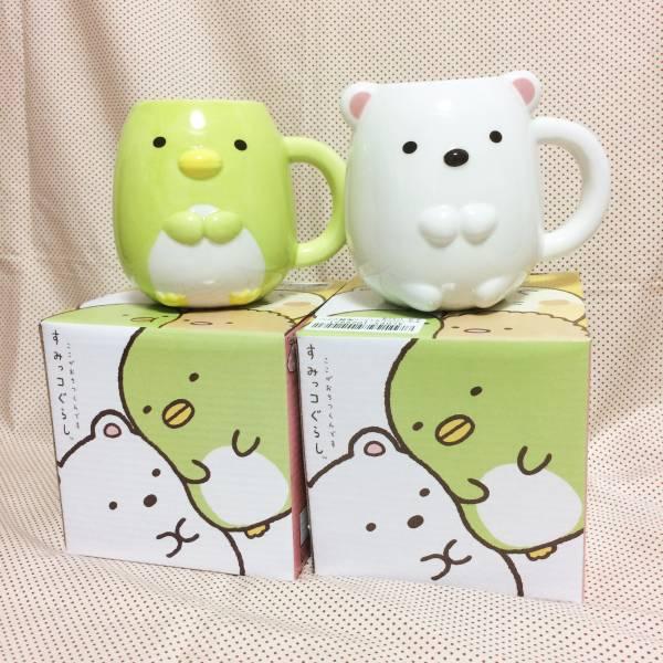 すみっコぐらしダイカット陶器マグカップ【しろくま+ぺんぎん2種セット】 グッズの画像