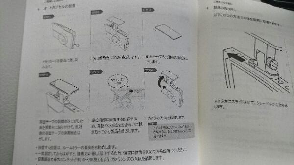 ドライブレコーダー フルHD COWON JAPAN Auto Capsule AN2 前後カメラ 駐車録画対応 監視 防犯 フルハイビジョン 車上狙い_日本語取説あります