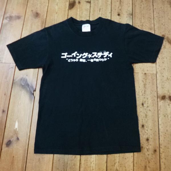 GOING STEADY ゴーイングステディ ツアーTシャツ YOUTH ATTACK 2000 ゴイステ 銀杏ボーイズ 峯田和伸