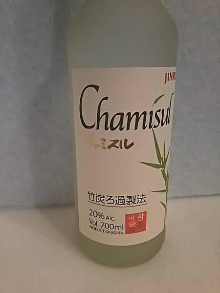 JINRO チャミスル Chamisul 韓国焼酎 700ml 20%_画像2