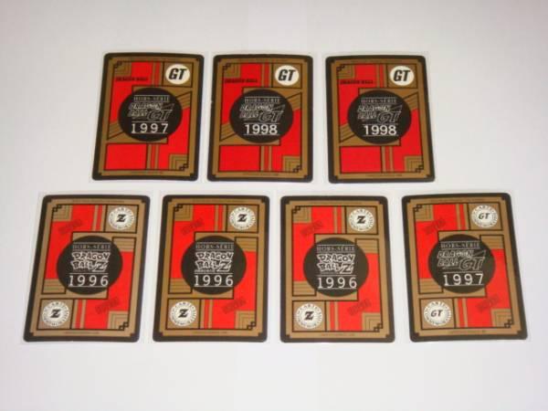 非売品 カードダス ドラゴンボール スペシャルカード 全7枚_画像2