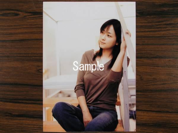 坂井泉水(ZARD・蒲池幸子) 2L写真 No.59