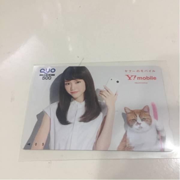 桐谷美玲 クオカード ワイモバイル グッズの画像
