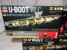targa 「鋼密度模型」 潜水艦 U-BOOT 8分割内部構造再現 1/144スケール 全長46㎝ 巨大Uボート 汚し塗装 2色迷彩(濃灰&淡灰) 8部位 全16種
