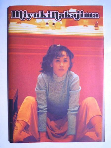 中島みゆきCONCERT TOUR'98~1998年公演 大判コンサートパンフ~わたしの子供になりなさい,夜会の頃 コンサートグッズの画像
