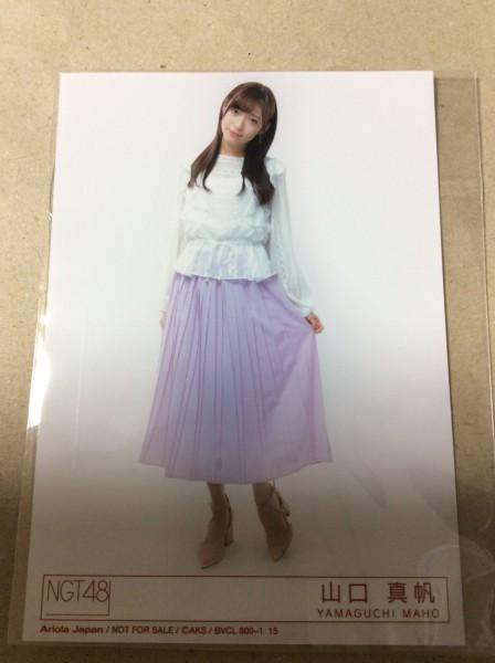 山口真帆 生写真 青春時計 NGT48 ライブグッズの画像