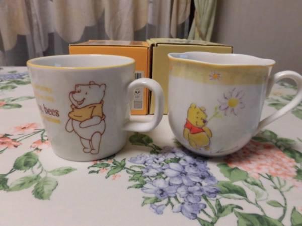 ディズニー くまのプーさん マグ2個セット 日本製 ディズニーグッズの画像